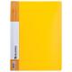 Папка с боковым металлическим прижимом и внутренним карманом Contract желтая до 100л 0,7 мм 221785
